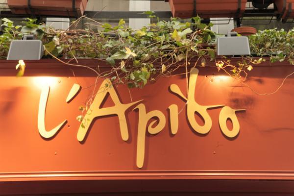 Restaurant l'Apibo